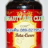 (BETA CURVE) 50     L-Carnitine  Lipo 8  