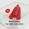 แท่งผลไม้ Polymer Clay Fruit ลาย 45