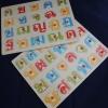จิ๊กซอว์หมุด ชุด ตัวอักษร ก-ฮ (Wooden puzzle with peg alphabet for Montessori early learning educational - Thai Alphabets)