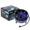 FAN CPU 775/940/1156 MS230 (ฐานเงิน)