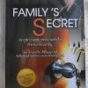 Family s' secret