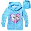 เสื้อกันหนาวเด็ก ลายหัวใจ เจ้าหญิงหิมะ Frozen สีฟ้า 100