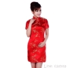 Size S / M / L / XL ชุดกี่เพ้าพร้อมส่งสีแดง มีราศี คอจีน ลายดอกไม้เรียบหรู สวยมากๆ