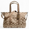 Coach Kyra Signatur Travel Tote Carry On Luggage Weekender Bag # 77295 Khaki/Gold