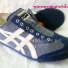 รองเท้า Onitsuka Tiger Mexico 66 Slip On size 37-44