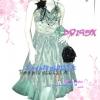 Recommended# DB295X HK Charmy Dress ใหม่!ชุดแซก/เดรสสุดหรู::นำเข้าฮ่องกง ผ้าไหมแก้ว ดีไซน์สวยมากอกไขว้ แต่งดอกไม้ช่วงเอว ชายระบายผ้าโปร่ง สีฟ้าอมเขียว