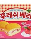 Pre Order / ขนมเกาหลี 1 กล่อง มี 14 ชิ้น 336g.