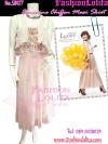 [มีหลายสีแบบชมพู่/อั้ม] เทรนด์แรงกับMaxi Skirt : SB177 กระโปรงยาวแม๊กซี่แบบแบรนด์H&M ผ้าชีฟองเนื้อดี งานเหมือนงานตัดสวยมาก สีพื้นสีชมพูโอรสอ่อนฟรีไซส์