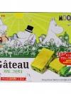 พร้อมส่ง / ขนมเกาหลี Green Tea Moomin มี 6 ชิ้น 114G