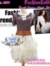 กระโปรงตาข่าย ฟูฟ่องสุคชิค SB159 Mesh Skirt Trendy: ใหม่! กระโปรงตาข่ายฟู่ๆ แบบมาใหม่ ปลายกระดกนิดๆสุดเก๋ สีครีมแต่งง่าย