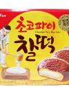 Pre Order / ขนมเกาหลี 1 กล่อง มี 14 ชิ้น 301g.