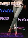 SKINNYแฟชั่นเกาหลีเก๋สุดๆ PB510 ClassicSkinny กางเกงสกินนี่ Skinny ผ้ายืดเนื้อหนา ผ้านิ่ม รุ่นนี้ทรงสวยใส่สบาย สีเทา ไซส์XXXL
