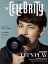 Pre Order / (Book) The Celebrity - March (2015) (Gift : Lim Si Wan Poster in the book) (Siwan(ZE:A)/Amber(F(x))