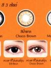 (-1.75มีพร้อมส่ง) Pre-order ตาหวานสไตล์สาวเกาหลี Maxim100 ใหม่! คอนแทคเลนส์ยี่ห้อMaximผ่านอย.ปลอดภัย ตาหวานตาโต เลือกไซส์ได้ เลือกสีได้