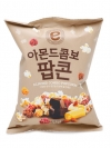 Pre Order / almond popcorn combo 70g
