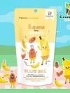 Pre Order / ขนมเกาหลีแสนอร่อย ทำจากอัลมอนรสกล้วยเหมือนนมกล้วยเกาหลีสุดฮิตเลยนะค่ะ Banana Almonds 바나나맛 아몬드 100g