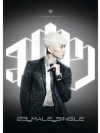 Pre Order / (2PM) - 23,Male,Single (Silver Edition)