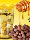 Pre Order / Honey butter walnut 200G