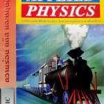 หนังสือกวดวิชา Applied Physics Basic ความร้อน แก๊ส และทฤษฎีจลน์