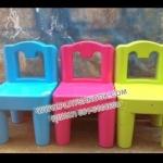 PPC-003-2 เก้าอี้คิดดี้ รุ่นหัวมงกุฏ (ต่อ1ชิ้น)