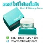 Cloud 9 Whitening Cream คลาวน์ ไนน์ ไวท์เทนนิ่งครีม ครีมเมฆปรับผิวขาว ลดฝ้า กระ จุดด่างดำ ของแท้นำเข้าจากเกาหลี