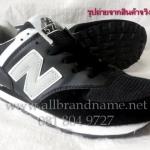 รองเท้านิวบาลานซ์ New Balance 574 size 40-44