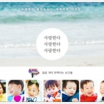 Pre Order / The Return of Superman Jeju Island Photobook