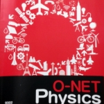 ออนดีมานด์ O-NET ฟิสิกส์ พร้อมแบบฝึกหัดและเฉลย