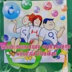 หนังสือเคมีอาจารย์อุ๊ เรื่องสารประกอบคาร์บอน สารชีวโมเลกุล ผลิตภัณฑ์ปิโตรเลียม พร้อมแบบฝึกหัดและเฉลย