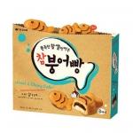 Pre Order / ขนมปลาสอดไส้ช็อกโกแลตเกาหลีแท้อร๊อยอร่อย