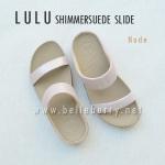 **พร้อมส่ง** FitFlop Lulu Shimmersuede Slide : Nude : Size US 8 / EU 39