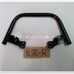 เหล็กกันตก NSR-R