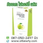 FIBERY ภีมนาดา ไฟเบอร์รี่ พลัส Peemnada Fiberry Plus ดีท็อก รสแอปเปิ้ล ดื่มแล้วพุงยุบ