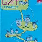 หนังสือกวดวิชา On Demand GAT Connect Plus+