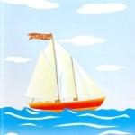 หนังสือเรียนพิเศษภาษาไทย อ.ปิง ม.4