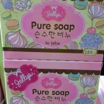 "pure Soap By Jellys สบู่เจลลี่ หัวเชื้อผิวขาว100% ""อาบผิวขาวออร่าภายใน 3 นาที"""