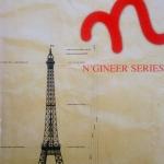 หนังสือกวดวิชา On Demand N'Gineer Series : วิชา ความถนัดทางวิศวกรรม เล่ม 2 พร้อมเฉลย