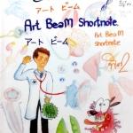 Art Beam Shortnote หมอพิชญ์ ปี 2556