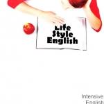 หนังสือครูพี่แนน Life Style English (Intensive Course)