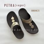 ** NEW ** FitFlop : PETRA (Sugar) : Bronze : Size US 5 / EU 36