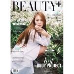 Pre Order / นิตยสารเกาหลี Beauty+ June 2015 หน้าปก Jessica