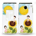 lollipop3 hard case