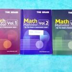 ►The Brain◄ MA FR05 ครบเซ็ท 3 เล่ม คณิตศาสตร์เข้มข้น เพื่อสอบเข้าร.ร.มหิดลวิทยานุสรณ์ เล่ม 1-3