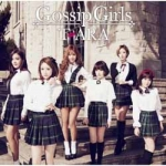 Pre Order / T-ARA - Gossip Girls (Pearl Edition) CD only +posterช่วงแรก