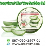 Jenny Sweet Aloe Vera Soothing Gel 300ml. คุ้มมาก ใหญ่จุใจ เจนนี่ สวีท อโลเวร่า ชูดติ้ง เจล สกัดจากว่านหางจระเข้ถึง 98% ปราศจากสารอันตราย