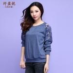 เสื้อทีเชิ้ตสีฟ้าเข้มไซส์ใหญ่ คอกลม แขนยาวแต่งผ้าลูกไม้ (3XL,4XL,5XL)