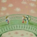 หนังสือกวดวิชา Da'vance อาจารย์ปิง วิชาภาษาไทย : วรรณคดีไทย (Intensive Course)