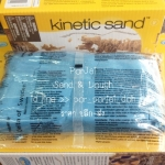 kinetic sand สีฟ้า