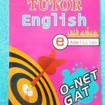 ►The Tutor◄ หนังสือเรียนภาษาอังกฤษ โอเน็ต แกท O-Net GAT แอดมิชชั่น มีสรุปเนื้อหาก่อนลงมือทำแบบฝึกหัด มีเน้นจุดที่ชอบออกสอบในข้อสอบแอดมิชชั่น ,#กฎเหล็ก, #จุดที่ห้ามลืม มีเฉลยประจำบท หนังสือใหม่เอี่ยม