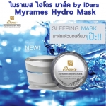 Myrames Hydro Mask ไมราเมส ไฮโดร มาส์ค by iDara